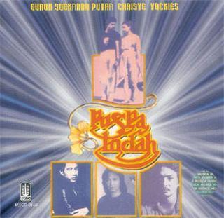 <i>Puspa Indah</i> 1980 studio album by Chrisye