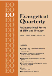 <i>Evangelical Quarterly</i> journal