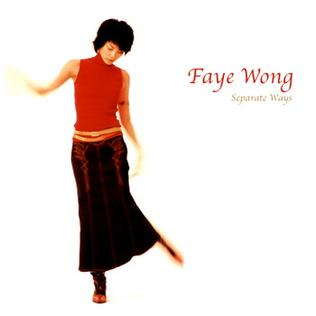 Faye Wong Love Letter To Myself Mp