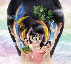 <i>Hakkin no Yoake</i> album by Momoiro Clover Z
