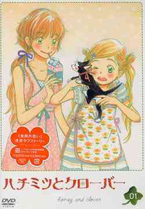 List of Honey and Clover episodes - Wikipedia