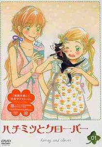 File:Honey and Clover Japanese DVD volume 1 cover.jpg ...