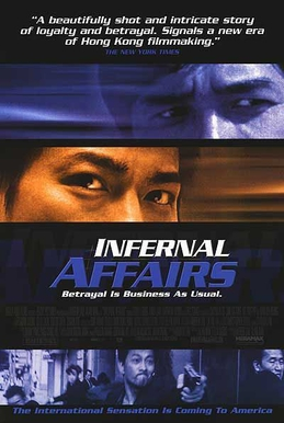 Infernal Affairs (2002 film) poster.jpg