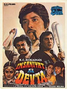 <i>Insaniyat Ke Devta</i> 1993 Indian film directed by K. C. Bokadia