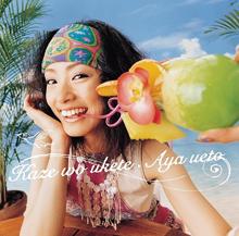 Kaze o Ukete 2005 single by Aya Ueto