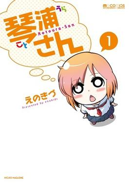 Picture of a TV show: Kotoura-San