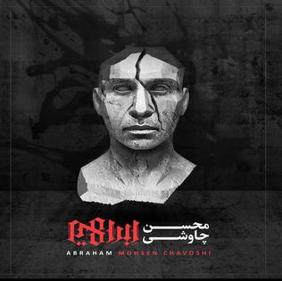 <i>Abraham</i> (album) 2018 studio album by Mohsen Chavoshi