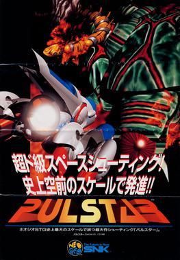 "Hiscores ""Pulstar"" Pulstar_arcade_flyer"