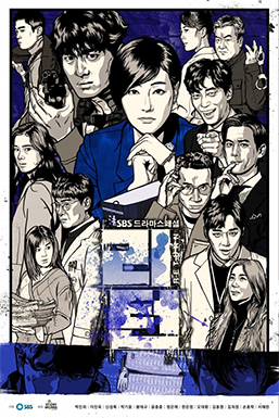 Return (TV series) - Wikipedia
