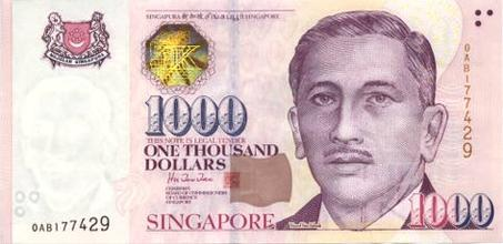 Picture Singapore Money on File Sgd 1000 Paper F Jpg   Wikipedia  The Free Encyclopedia