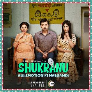 Shukranu