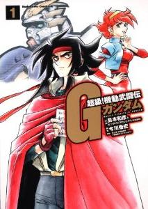 Mobile fighter g gundam wikipedia for Domon television
