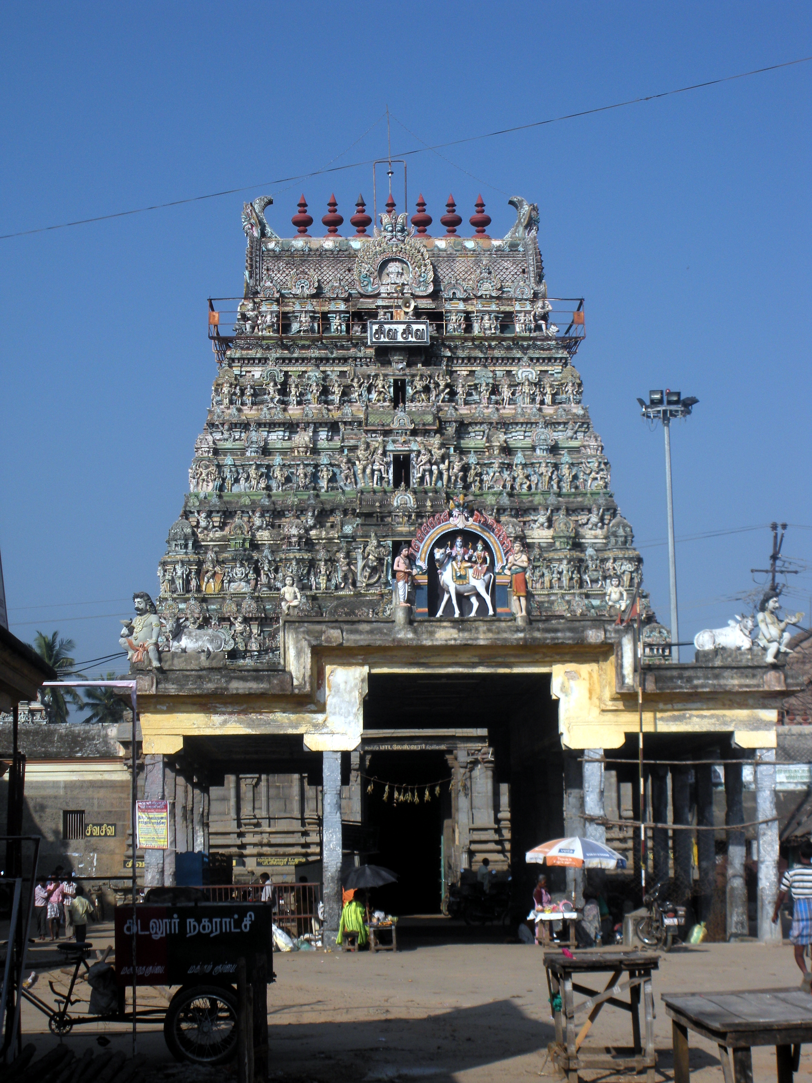 Other Tamil Nadu Cities