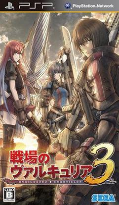 Valkyria Chronicles 3.jpg