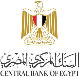 Central Bank of Egypt CBE Logo.jpg