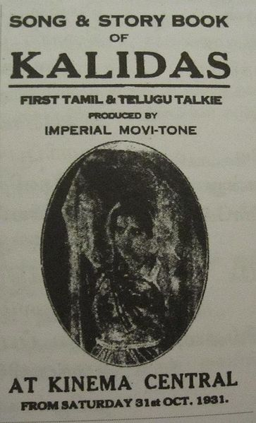 Kalidas tamil movie 1931 online dating 8