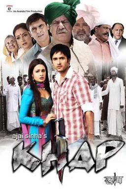 Khap (film) - Wikipedia