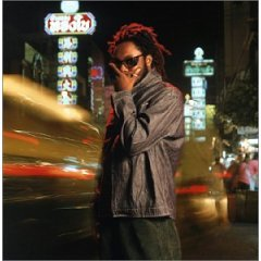 <i>Lost Change</i> 2001 studio album by will.i.am
