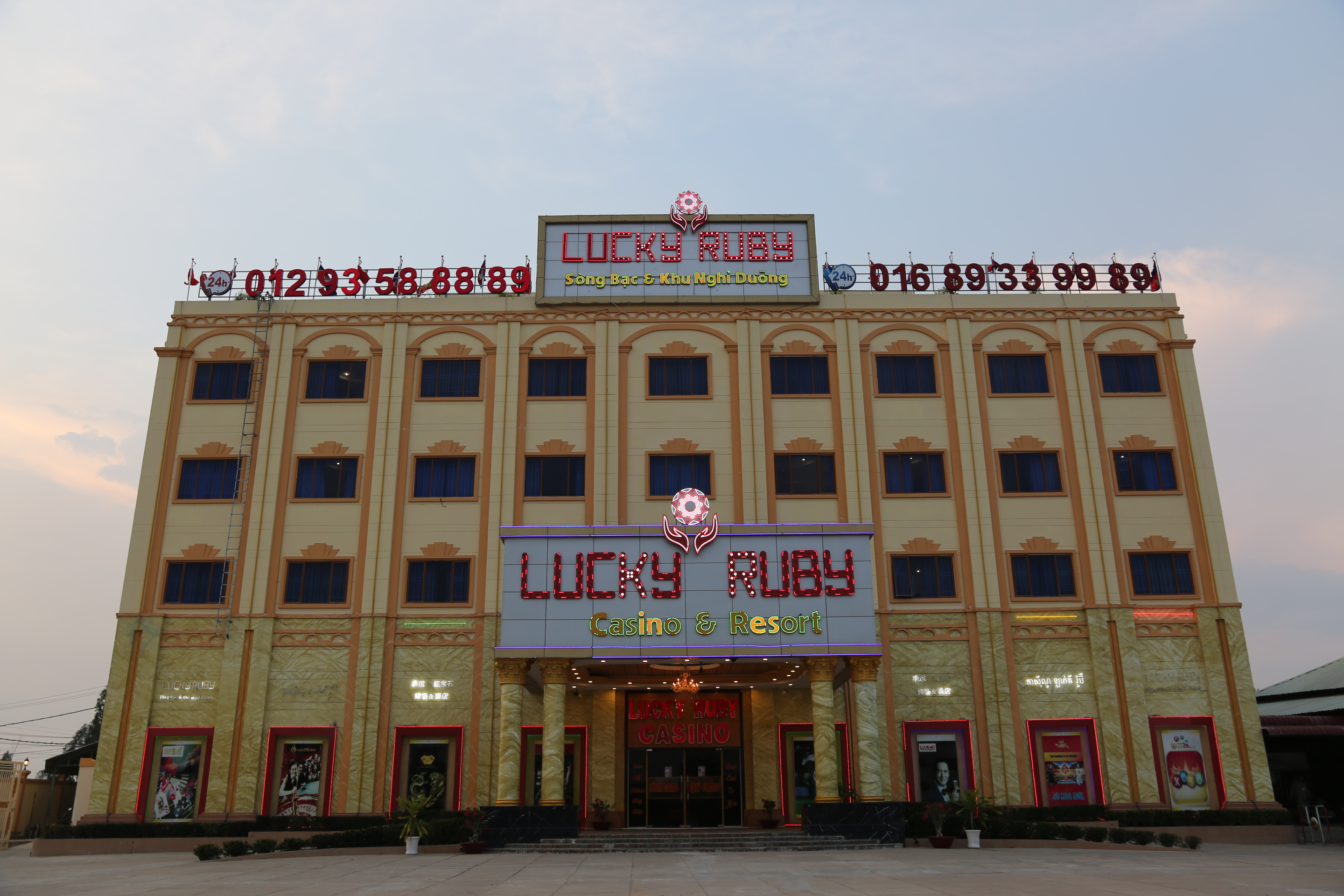 Image result for Lucky Ruby Casino & Resort