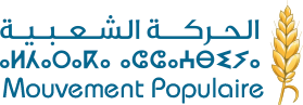 Popular Movement (Morocco) Political party in Morocco