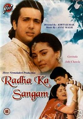 Radha Ka Sangam (1992) DM DVD - Govinda, Juhi Chawla, Kirti Kumar, Mala Sinha, Disco Shanti, Ragesh Asthana, Abhimanyu