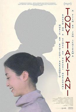 Tony Takitani (2004) movie poster