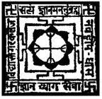 6%2f66%2fnabadwip vidyasagar college logo