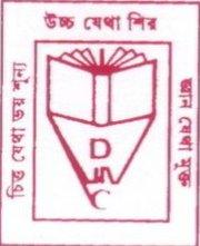 6%2f6d%2fnetaji nagar day college logo