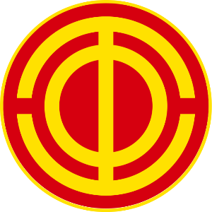 All-China Federation of Trade Unions