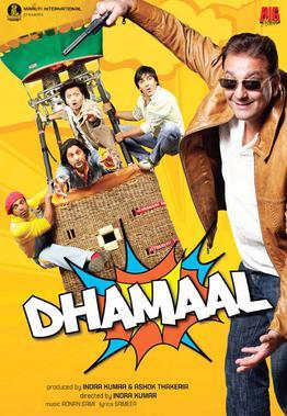 Ritiesh Deshmukh in Dhamaal