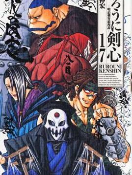 List of Rurouni Kenshin characters — Wikipedia Republished ...