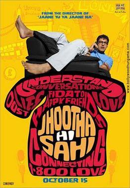 Jhootha Hi Sahi - Wikipedia