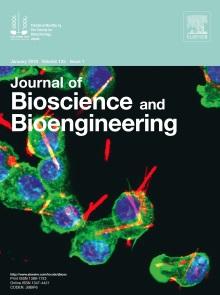 Journal Of Bioscience And Bioengineering Wikipedia