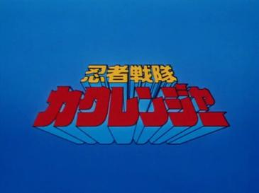 A Super Sentai That Uses Paint Motif