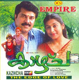Kazhcha 2004 Malayalam Movie