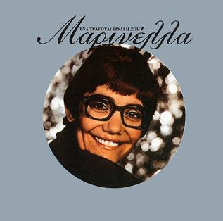 <i>Ena Tragoudi In I Zoi Mou</i> 1970 studio album by Marinella