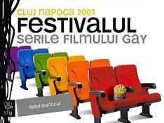 Gay Film Nights