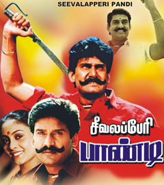 Image Result For S Tamil Hit