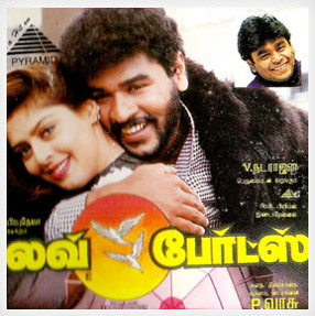 Image Result For P Tamil Movies