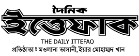 The Daily Ittefaq edited by Tofazzal Hossain was the leading Bengali newspaper in Pakistan TheDailyIttefaq.png