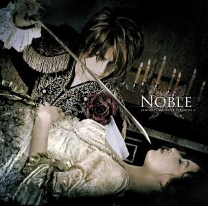 File:Versailles-noble.jpg