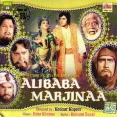 <i>Alibaba Marjinaa</i> 1977 Bollywood film