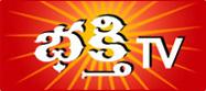 Bhakthi TV-logo.jpg