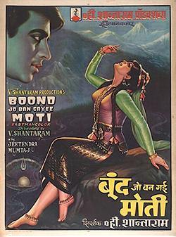 Boond Jo Ban Gayee Moti (1967) WebDL.AVC.AAC.720p – DusIcTv | G- Drive | 2.7 GB |