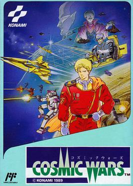 Famicom - Cosmic Wars Box Art