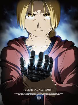 File:Fullmetal Alchemist - Brotherhood - DVD1.jpg - Wikipedia