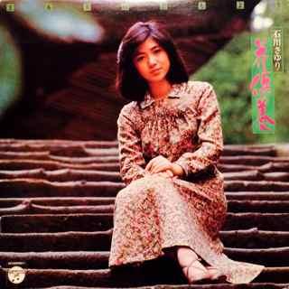 hana flower japanese song pdf
