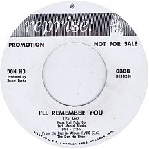 Ill Remember You 1966 song by Don Ho