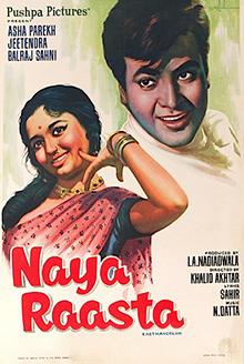 <i>Naya Raasta</i> 1970 Hindi film directed by Khalid Akhtar
