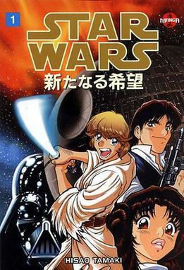Star Wars Manga Wikipedia